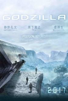 Godzilla: KaijuuWakusei