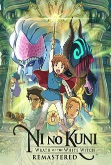 Ni no Kuni: Remastered